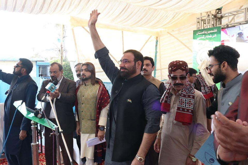 FCS organized a grand rally for the solidarity of the people of Kashmir